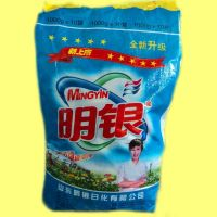 Cleaning Products for Clothes--Bulk Detergent