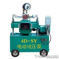 4D-SY(6.3-80MPa) Electric hydraulic test pump