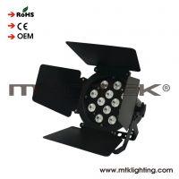 DJ equipment 12x 1w RGB led plug-in pin spot lights
