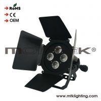 Hot selling pinspot par light 4*4w led small spot light