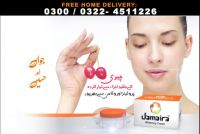 Whitening Cream ( Jamaira Whitening Cream)