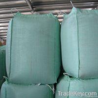 Wood Pellets Fuel