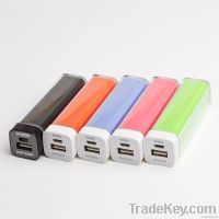 Power Bank Charger (Mobile Phones)