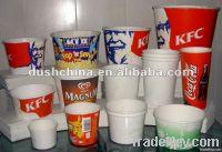 SINGLE-PE COATED PAPER CUP MACHINE