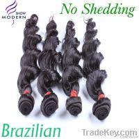 wholesale Brazilianhair weft