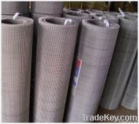 High Carbon stainless steel crimped wire mesh Manufacturer