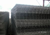 CRB550 Reinforcing mesh,constraction mesh