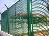 Steel Mesh Fences,Barbed wire fence