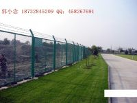 Barbed Wire Steel Mesh Fence