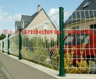 PVC coated triangle bending guardrail net factory price