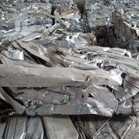 Scrap Aluminum Alloy