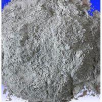 Portland Cement 52.5