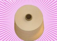 polyester filament yarn FDY semi dull cationic dyable 150/48