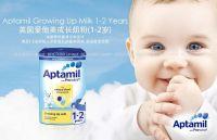 Aptamil Growing Up Milk 1-2 Years
