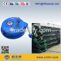 HXG 60-60mm, 70-70mm,Shaft mounted gear motor crusher conveyor belt