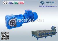 K helical bevel gear motor for mobile crushing conveyor, plastic extruder,metal shredder