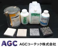 BONNFLON AC(Agent Product)