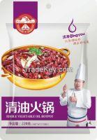 Edible vegetable oil hotpot(condiments)