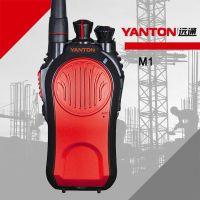 YANTON M1 mini walkie talkie