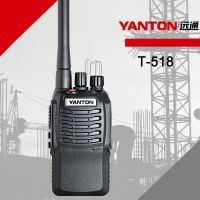 YANTON T-518 two way radio with ANI and PTT ID
