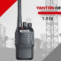 YANTON T-518 two way radio with ANI and PTT ID