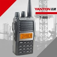 YANTON T-888 128 channels ham radio