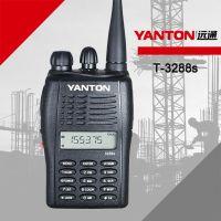 YANTON T-3288S VHF/UHF handheld transceiver