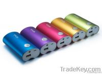 5200mAh Portable Battery Pack