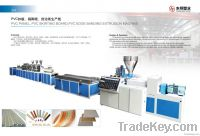 PVC skirting board extrusion line