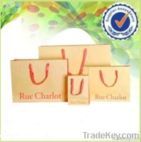 Paper Boxes|Gift box|Paper bag|Paper storage box|Paper shoe box