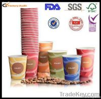 Printed Paper Cups for Coffee/Ice cream/Food/Cola