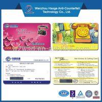 Prepaid scratch calling cards manufacturer