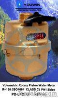 R160 Volumetric Rotary Piston Brass Water Meter