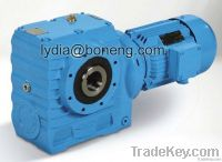 S series helical worm gearboxes geared motor