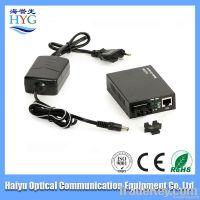 10/100/1000M & Gigabit Fiber converter media transceiver