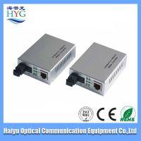 fiber optic media converter for fiber solution