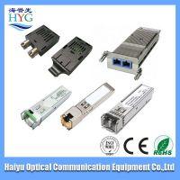 Manufacturer Optical Modules SFP (622M/1.25G/2.125G/2.5G/4.25G) DDM