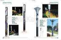 70W 12M 25M landscape lihting lamp street LED
