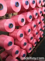 SUZHOU QIAN COLORS TEXTILE CO., LTD