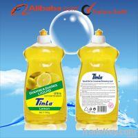 High-end Tinla dishwashing detergent