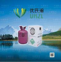 Refrigerant Gas  R-408A