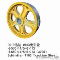 elevator traction wheel/elevator traction sheave/driving sheave