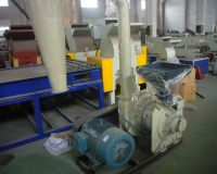 Pulverizer of Plastic Machine
