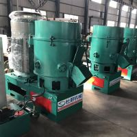 Agglomerator granulator densifier pellitizer machine
