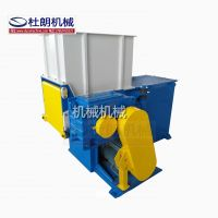 single shaft shredder pulverizer machine and grinding machine