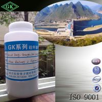 Chlorine free, low alkali, non-corrosive for steel, concrete anti-freezing agent