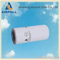 Atlas Copco Replacement Oil Filter for Air Compressor