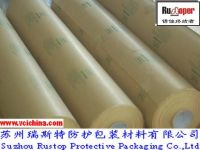 High quality VCI Anti corrosion Paper with low price from China