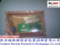 Hot Sell VCI Antirust Packing  Bag from China