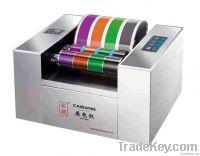 Caibang NB229T Color Mixing Simulation Machine
